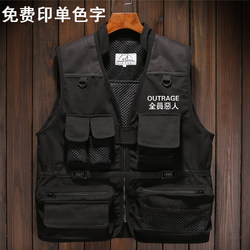 Harajuku India Outrage tooling multi-pocket vest photography vest jacket tide card functions can be customized printed embroidered words