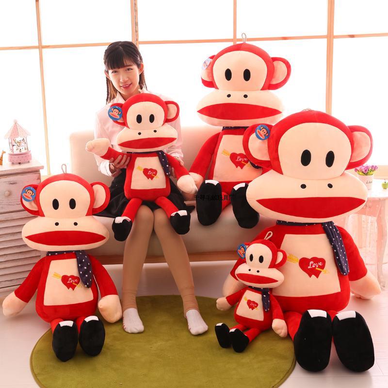 热卖可爱大嘴猴毛绒玩具批猴子公仔厂家直销女生日礼物定制logo