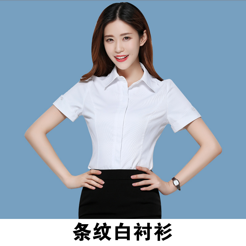 a3cf37d127 Short-sleeved white shirt professional suit female summer dress two-piece  Korean version of the overalls dress female interview suit West skirt
