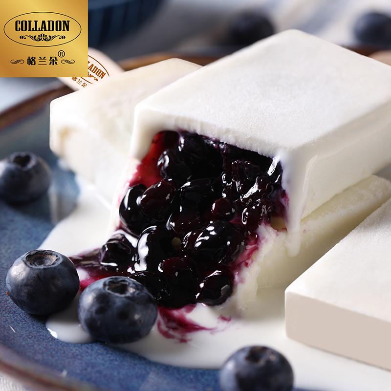 格兰朵新品太妃曲奇*10波波蓝莓*5芝士莓莓*5雪糕冰淇淋20支冰棍
