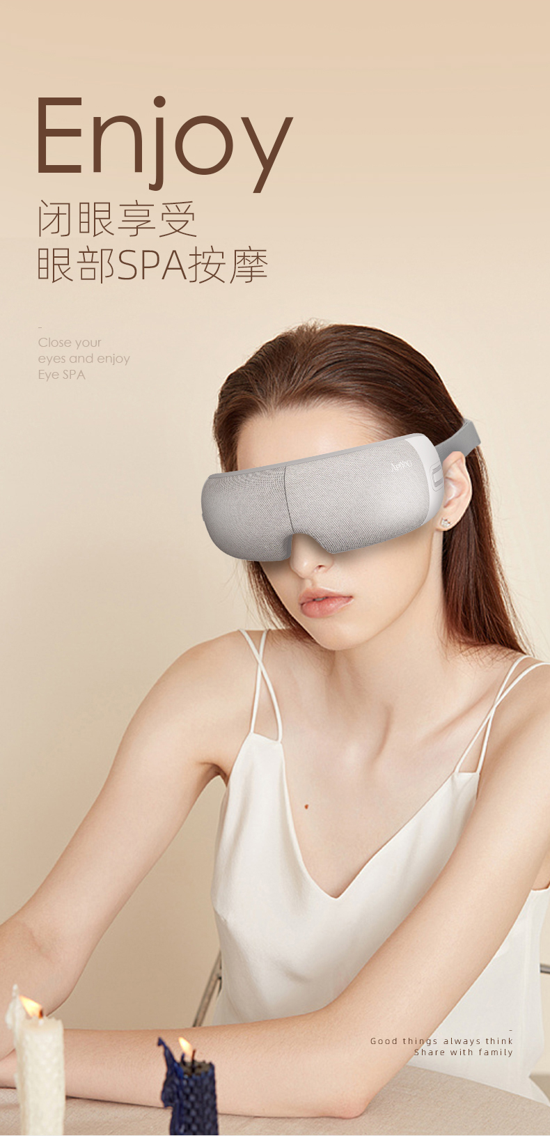 荷兰apiyoo眼部按摩仪热敷护眼