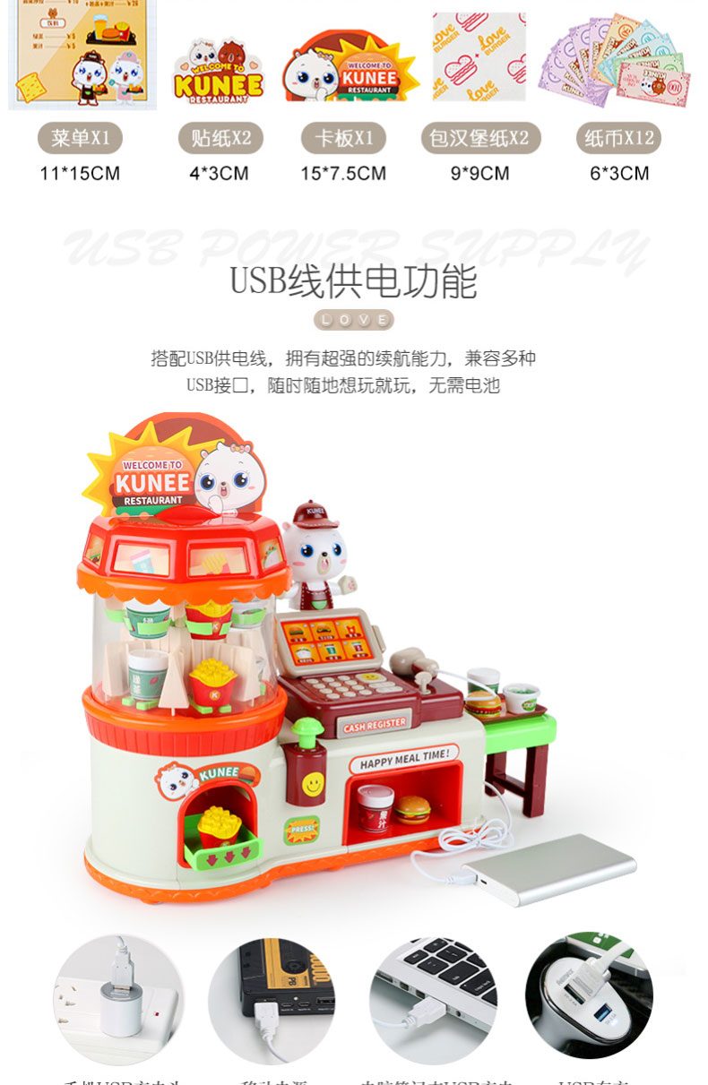 儿童超市便利店收银机玩具仿真售卖汉堡包饮料女孩过家家套装酷尼商品详情图