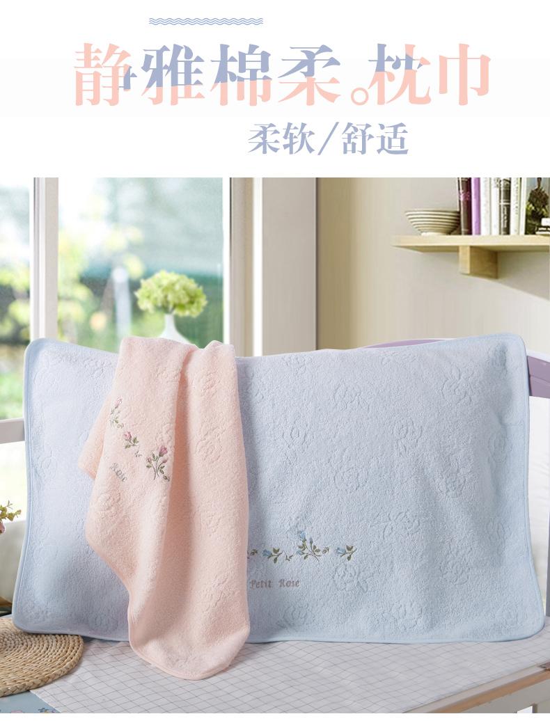 金号纯棉素色枕巾两条装提花圆角工艺情侣款清新螺旋吸水工艺详细照片