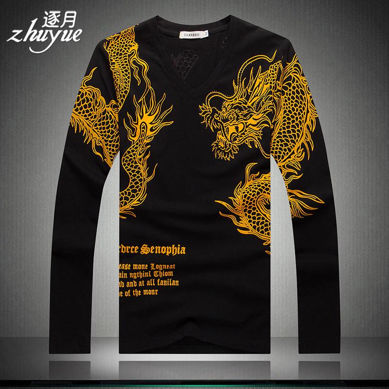 春季长袖t恤男装轻薄款修身韩版秋衣T恤纯棉大码v领纯色打底衫潮