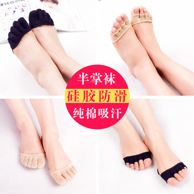 Five-finger socks women's pure cotton sole sandals forefoot toe invisible boat socks summer wear-resistant half shallow mouth thin style