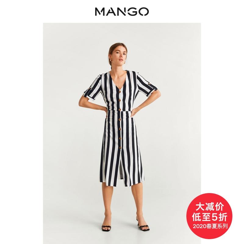 Váy của phụ nữ MANGO 2020 mùa xuân và mùa hè mới in sọc phía trước cài cúc ngắn tay - váy đầm