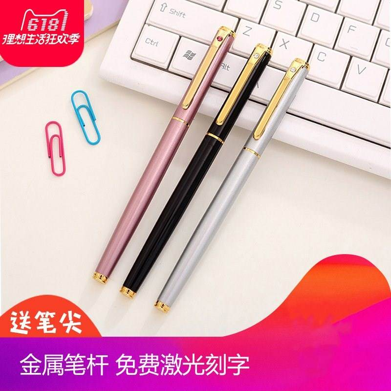金属磨砂质感 礼盒装送男女生生日礼物练字钢笔 可刻字学生用成