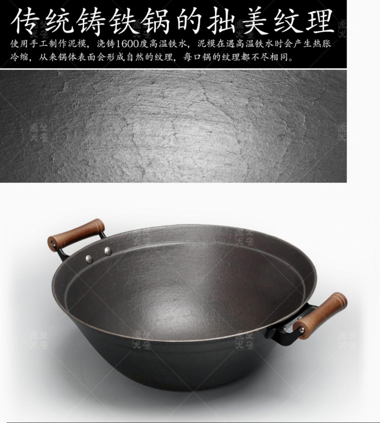 滕州铁锅双耳铸铁锅老式手工炒菜锅家用圆底炒锅无涂层加厚生铁锅商品详情图
