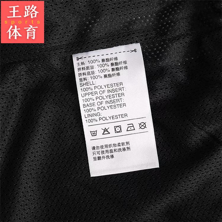 超人運動 Adidas/三葉草EQT女子立領棒球服運動休閒茄克外套 BP5089 BP5085