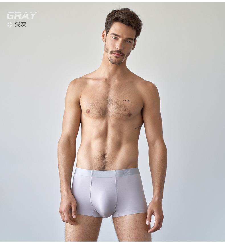 曼妮芬旗下 MW1 男式无痕平角内裤*3条 天猫优惠券折后¥49包邮(¥89-40)4种套色可选