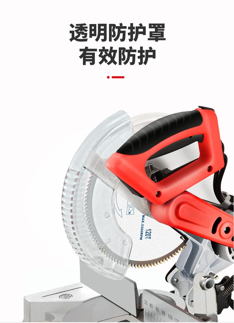 航典锯铝机木工切割锯多功能度角高精度斜切寸切铝合金精密据详细照片