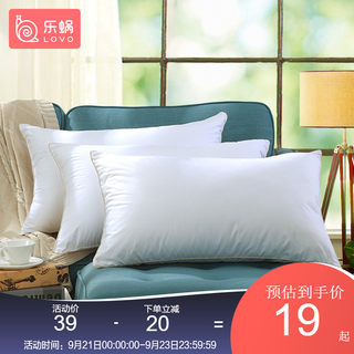 Lovo pillow core single pillow core produced by lovo a pair of home high and low pillow student dormitory neck pillow
