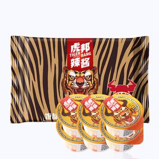 【虎邦】鲁西牛肉鲜椒酱30g*12罐