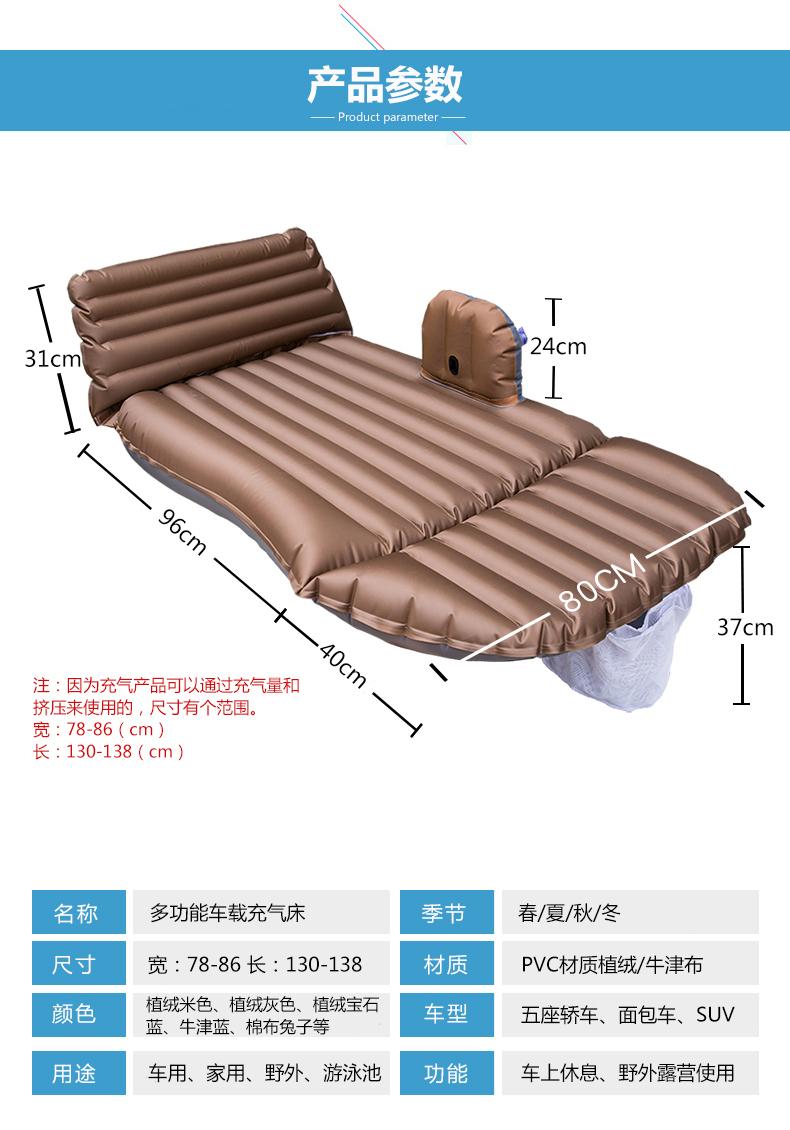 儿童车载床垫婴儿旅行汽车充气床车内后排睡觉神器轿车后座气垫床详细照片