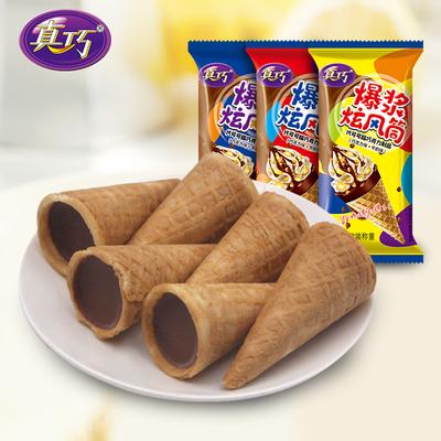 真巧巧克力蛋卷脆筒夹心网红爆浆曲奇饼干甜筒小孩儿童零食休闲
