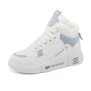 冬季新加绒小白鞋女加厚保暖棉鞋