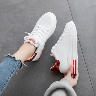 2019春季新款内增高小白鞋女