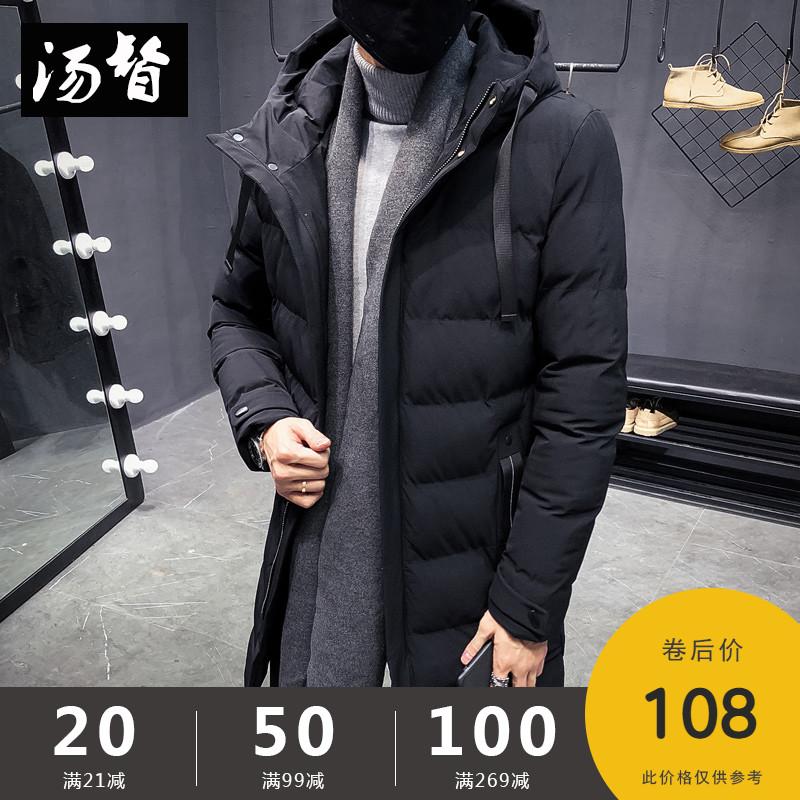 2019新款棉衣男士加厚外套中长款冬天季棉服韩版潮流修身棉袄男装
