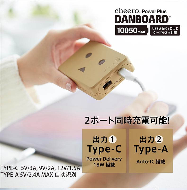 Cheero 日本充电宝PD双向快充移动电源纸箱人阿楞10050毫安