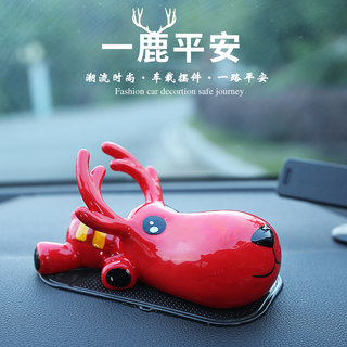 Wide Ping An Lu Auto Decoration Personality Creative Car Supplies Car Interior Cute Car Men and Women Ceramics