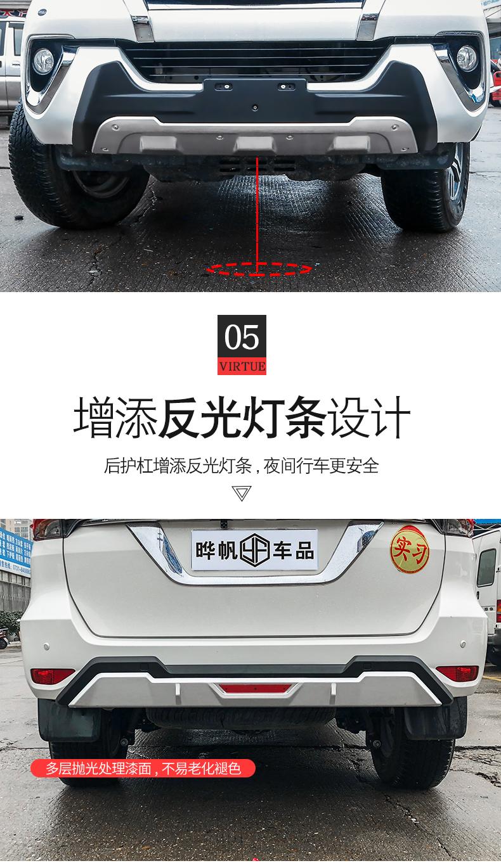 Cản trước và sau Toyota Fortuner 2017-2018 - ảnh 13