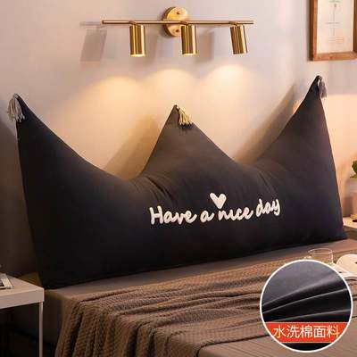 Double bed dormitory student fabric pillow reading bedside cushion girl Nordic European style pillow washing tatami can