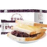 紫米乳酪夹心面包 1100g/箱劵后12.9元包邮0点开始