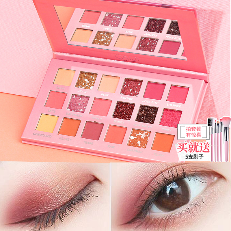 Eye Shadow INS Super fire affordable German niche nude fairy Desert Rose eye shadow disc flash powder dumb everbright color