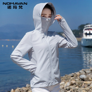 Summer 2019 new outdoor sun protection clothing women thin section short coat skin clothing UV breathable sweat shirt clothing