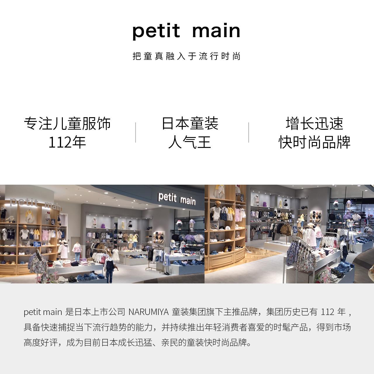日本人气童装 petitmain 貉毛大领 90白鹅绒羽绒服 图2