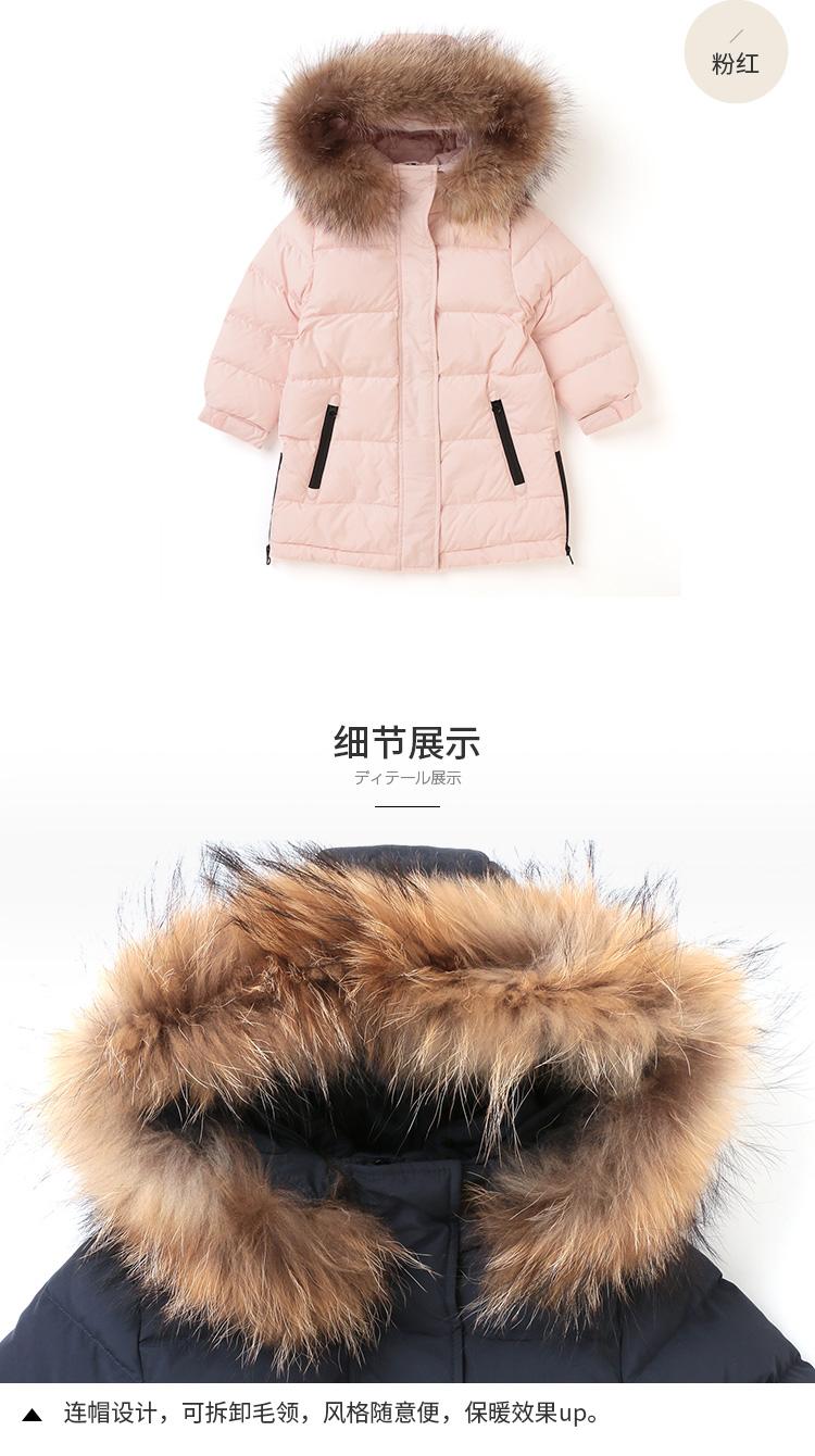 日本人气童装 petitmain 貉毛大领 90白鹅绒羽绒服 图18