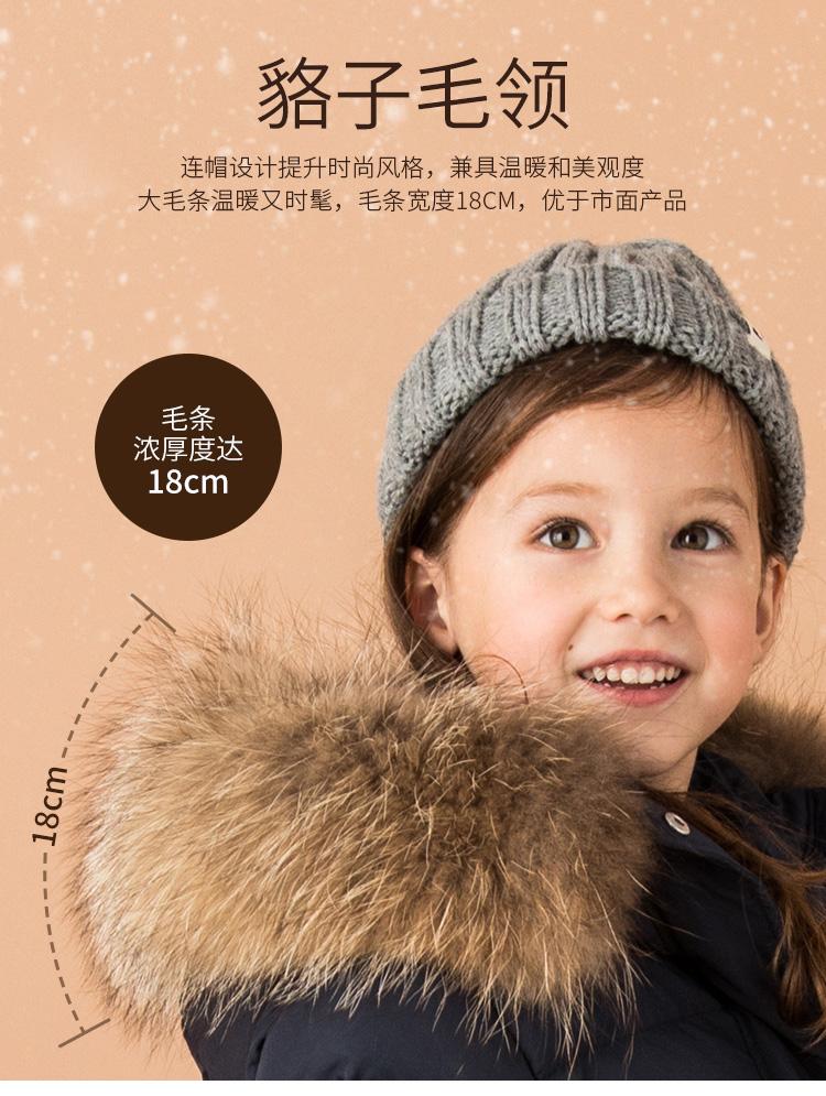 日本人气童装 petitmain 貉毛大领 90白鹅绒羽绒服 图7