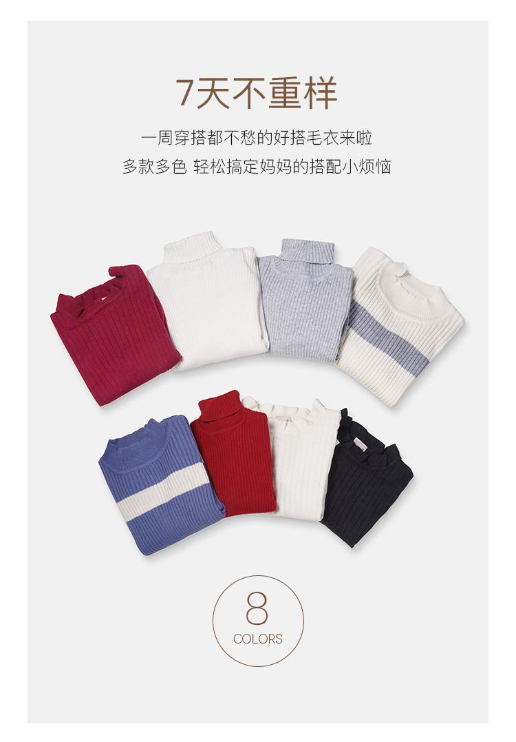 日本超高人气童装品牌  petit main 儿童日系高领毛衣 图2