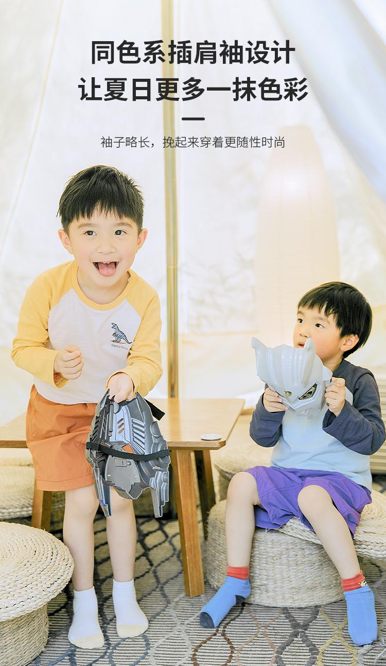 日本超高人气童装品牌  petit main 2021秋款男女童纯棉长袖T恤 图4