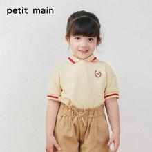 petitmain童装儿童POLO衫短袖