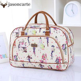 Ребенок из пакет мешок зима затем путешествие купаться релиз встроенная в одежду одежда портативный сумок сын большой мешки женщина сумка