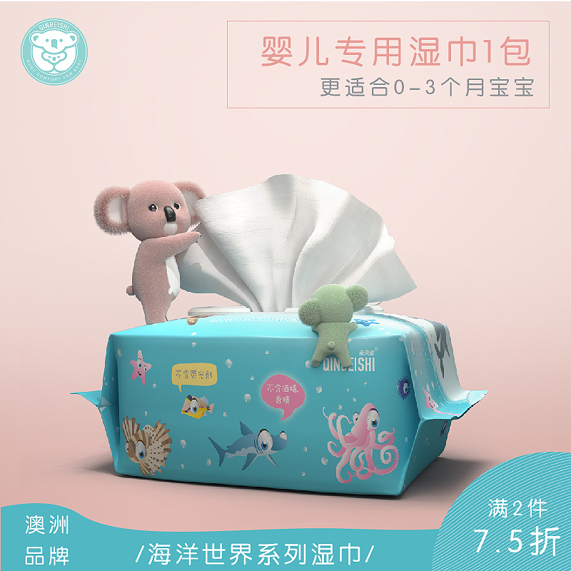 Australian pro-bess baby wet wipe newborn baby hand and mouth special cotton wet wipes do not add thickened 80 pump 1