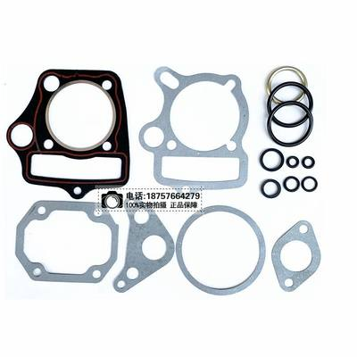 Motorcycle Zong Shenlong Xin 50 70 90 125 engine full car gasket level 110 big repair middle repair pad