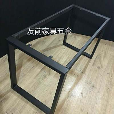 Office desk foot table leg furniture accessories hardware steel frame conference table big class port slot frame with screw new