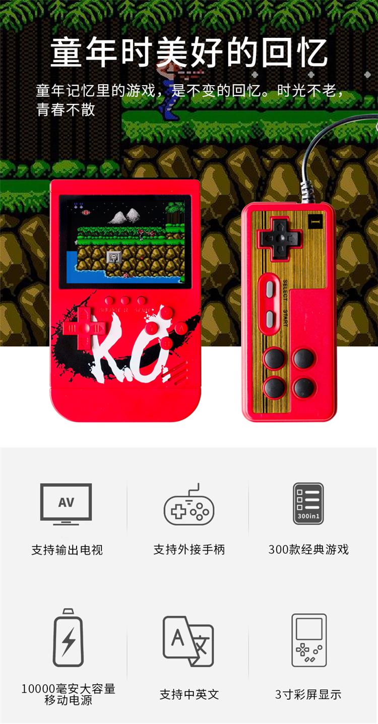 興達 充電寶游戲機掌機掌上10000毫安電池大屏KO俄羅斯方塊手柄復古懷舊款