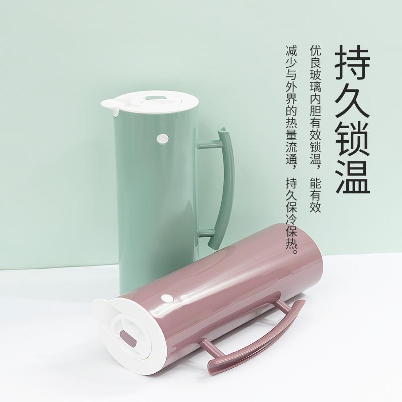 MINISO/名创优品 简约暖水壶 1L