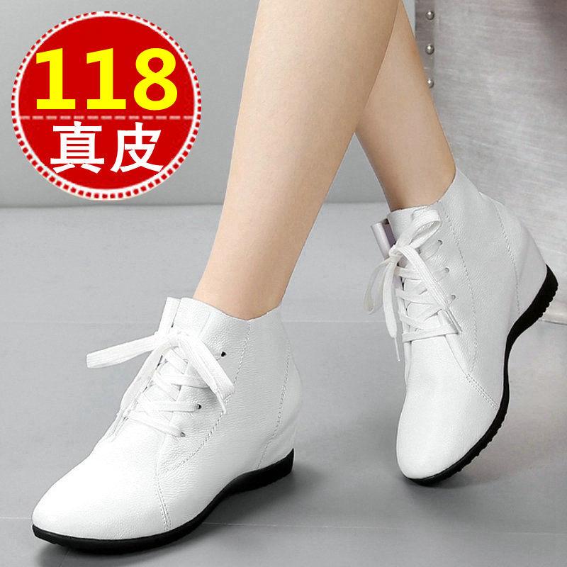 2021新款白色女鞋内增高皮鞋软底休闲鞋坡跟真皮春秋鞋百搭单鞋女