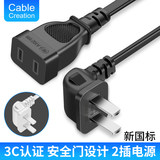 Power extension line lengthening two inserts male plug computer TV electric fan monitoring 2 core socket elbow 90 degrees