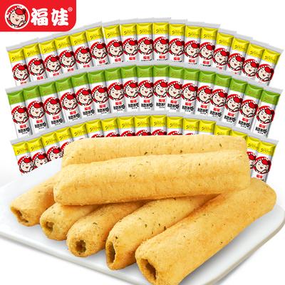 【大牌美食】五谷香脆糙米卷4大包