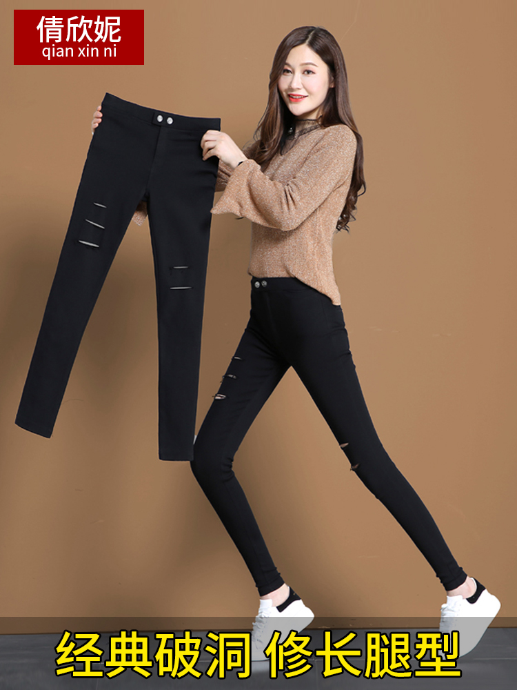 Hole leggings women wear 2019 spring and autumn new thin section of the magic pants new wild black pencil smoke pants