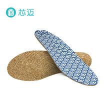 【芯迈】舒适保暖AJ时尚海浪款