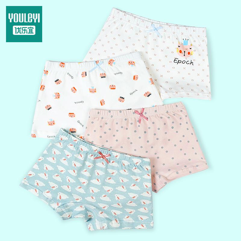 优乐宜 A类安全等级 女童内裤 4条装 天猫优惠券折后¥19.9包邮(¥29.9-10)110~170码多款可选