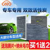 【卡卡买】专车专用定制汽车空调滤芯券后9.9元包邮