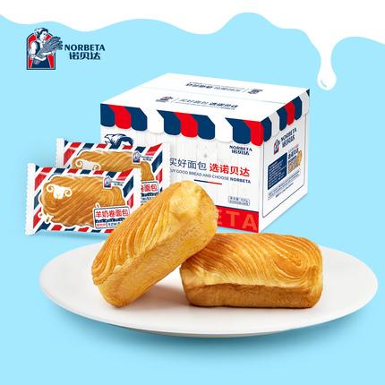 诺贝达手撕小面包夹心营养学生早餐食品养胃口袋软面包零食品整箱可以领取淘宝优惠券15元