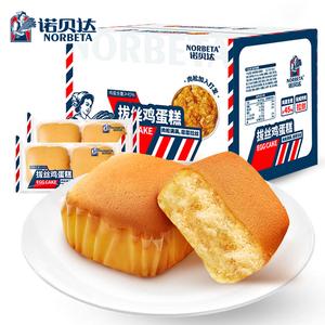 诺贝达拔丝鸡蛋糕面包营养早餐500g